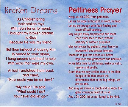Broken Dreams & Pettiness Prayer